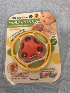 くわじま整骨院おもちゃ。