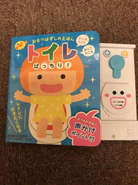産後ママと赤ちゃんの為のおもちゃ